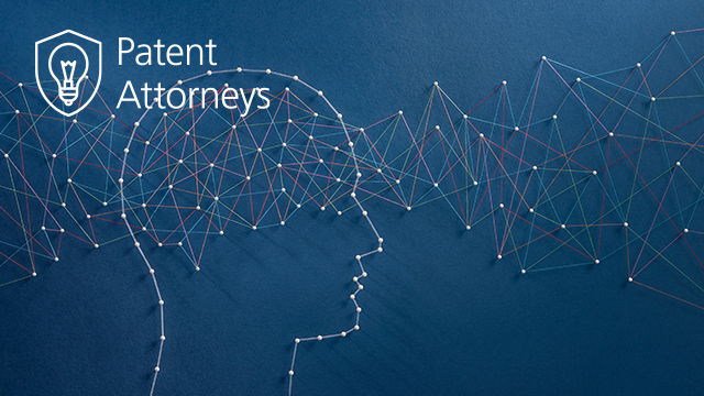 BANR Patent Attorneys Law-Now image - V2
